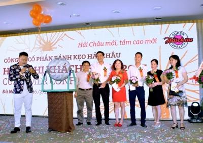"""Hội nghị khách hàng Công ty Cổ phần Bánh kẹo Hải Châu năm 2017 chủ đề """"Hải Châu mới, tầm cao mới""""."""